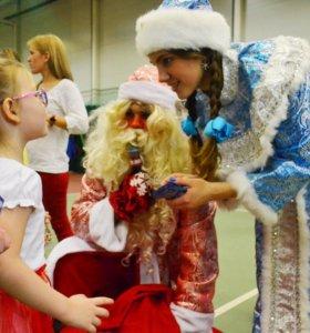 Дед Мороз и Снегурочка❄️