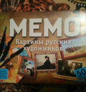 """Игра МЕМО """"Картины русских художников"""""""