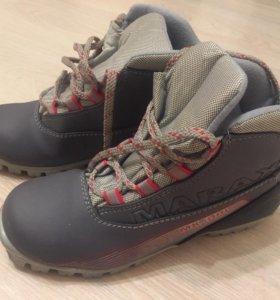 Лыжный ботинки