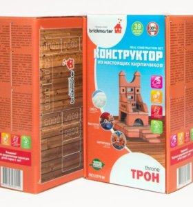 """Конструктор """"ТРОН"""" из настоящих кирпичиков"""