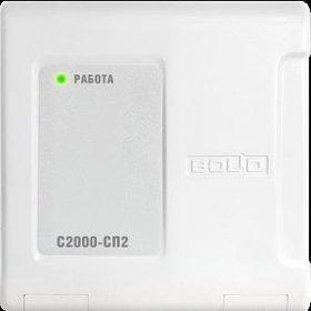 С2000-СП2 (Блок сигнально-пусковой адресный)