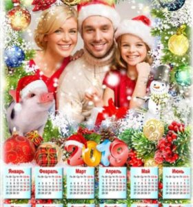 Календарь с вашим фото.
