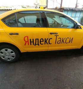 Аренда автомобиля под Такси
