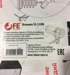 Вспышка студийная Falcon Eyes SS-110BJ