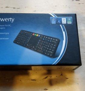 Dune hd qwerty клавиатура новая