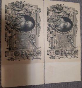 Банкнота 100 рублей Николай 2 1910 г.