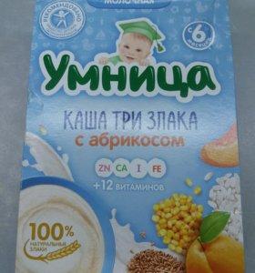 Каша молочная с 6ти месяцев