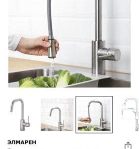 Элмарен кухонный смеситель с выдвижным носикос
