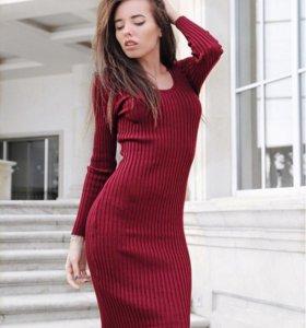 Платье-лапша.