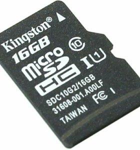 16 Gb Микро SD