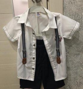 Рубашка и шорты комплект