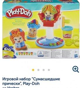 Новый набор Play-Doh