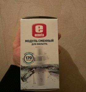 Фильтр для воды (2шт)