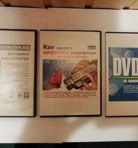 Лазерные диски с программами.