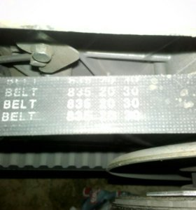 Скутер 150 cm3