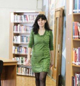 Библиотекарь (полдня)