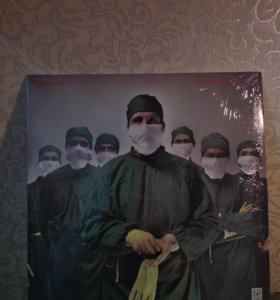 Винил Rainbow Difficult To Cure