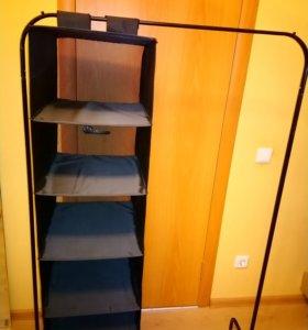 Подвесной ящик для одежды
