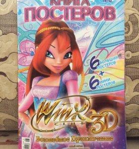Постеры Winx