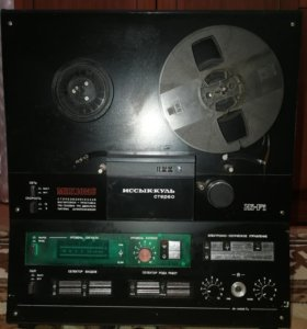 Магнитофон катушечный