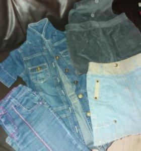 Платье,юбки,сарафан ,джинсы пакетом