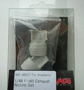 1/48 F-4B exhaust nozzle SET for Academy