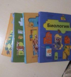 Учебники Биология за 6-9 классы