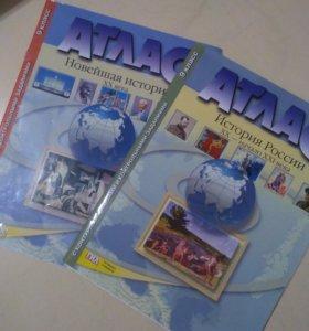 Атласы История 9