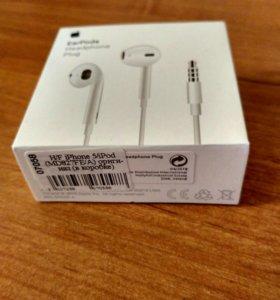 Наушники Earpods Apple НОВЫЕ!!!