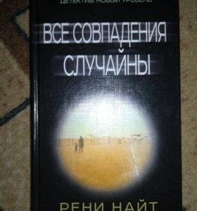 Книга 120р