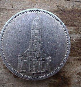 5 Рейх марок с Кирхой(серебро)