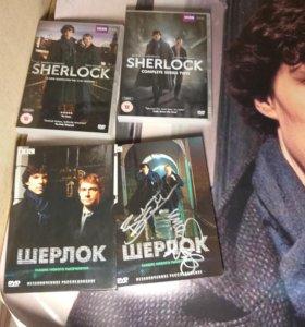 Sherlock (Шерлок) Автограф, огромный постер, DVD