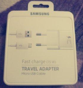 Samsung Быстрая зарядка fast charge