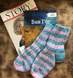 Вязаные носки. Ручная работа