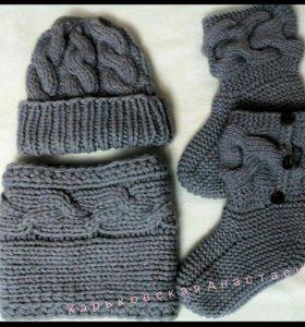 Зимний комплект. Шапка, снуд, домашние носочки.