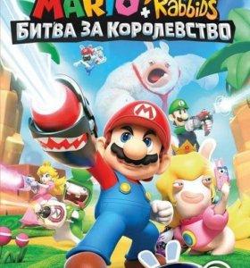 Mario + Rabbids Nintendo Switch обмен