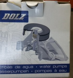Помпа, водяной насос dolz D-211