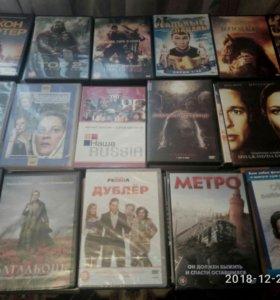 Фильмв DVD