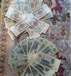 Купюры, монеты