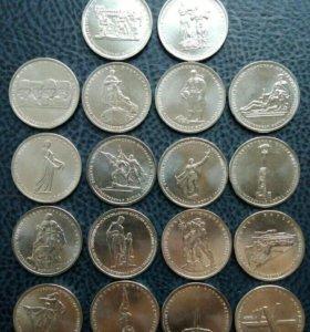 Монеты 5 рублей 2014