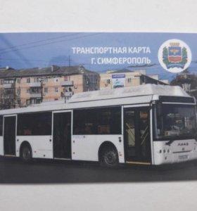 Транспортная карта Крыма Симферополь