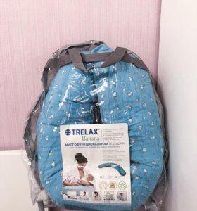 Подушка для беременных Trelax