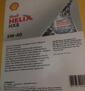 Масло shell helix hx-8 5w-40