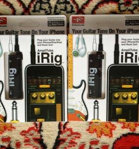 iRig и набор софта в подарок