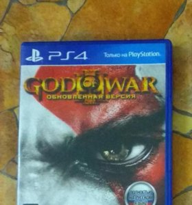 продам god of war III ps4