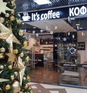 Действующая кофейня рядом с метро Теплый стан