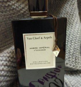 Van Cleef & Arpels. Ambre impérial #00506QB