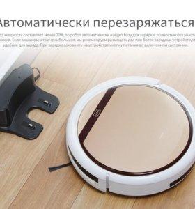 Новый робот пылесос ilife v5s pro