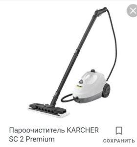 Пароочиститель karcher sc 2 premium