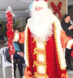 Костюм в прокат Дед Мороз царский